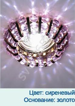 Светильник со стеклом CD2121 MR16 сиреневый золото ...: http://svet365.ru/magazin/product/svetilnik-so-steklom-cd2121-mr16-sirenevyy-zoloto